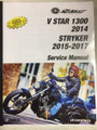 2014 Yamaha V Star 1300 Part# LIT-11616-28-13 service shop repair manual