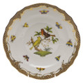 Herend Rothschild Bird Borders Brown Salad Plate No.6 7.5 in ROETM201518-0-06