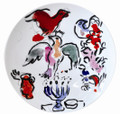 Bernardaud Marc Chagall The Hadassah Windows (1962) Coupe Dinner Plate ASHER TRIBE 10.6 in