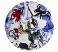 Bernardaud Marc Chagall The Hadassah Windows (1962) Coupe Dinner Plate DAN TRIBE 10.6 in