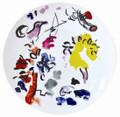 Bernardaud Marc Chagall The Hadassah Windows (1962) Coupe Dinner Plate JOSEPH TRIBE 10.6 in