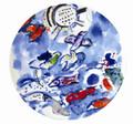 Bernardaud Marc Chagall The Hadassah Windows (1962) Coupe Salad Plate RUBEN TRIBE 8.5 in