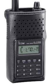 Icom LC174 Carry Case