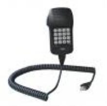 Vertex MH-64A8J Microphone
