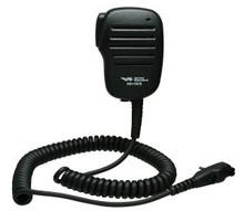 Vertex MH-450S Speaker Microphone