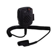 Vertex MH-50A7A Speaker Microphone