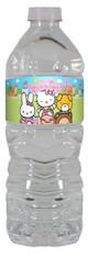 Hello Kitty water bottle label