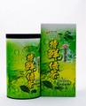 Van Cheong Premium Green Tea