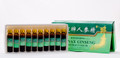 Kinginseng Panax Ginseng Extract Liquid Small (10 Bottles)