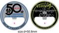C-130 RAAF 50th Anniversary Bottle Opener Coin