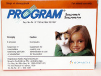 Program Oral Suspension 6 pk: Cats & Kittens 1-10 lbs (0-4.5 kg)