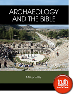 archaeology-and-the-bible-158427171x-front-sample.jpg