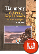harmony-of-samuel-kings-and-chronicles-1584272199-sample.jpg