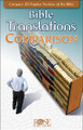 Bible Translation Comparison Pamphlet