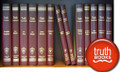 New Testament Set - 17 Volumes