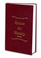 Hymns For Worship - Burgundy Hardback