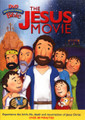 Read and Share The Jesus Movie DVD