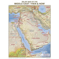 Relief Map Of The Middle East: Then and Now Wall Chart - Laminated