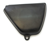 Honda CB400F Side Cover - Right - 1975-1977