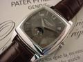 White Gold Patek Philippe 5135G Calendario FACTORY NEW
