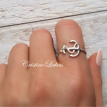 """You Are My Anchor"" Ring - Choose Your Metal"
