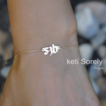 Gothic Initials Bracelet or Anklet Personalized Just For You - Choose Your Metal