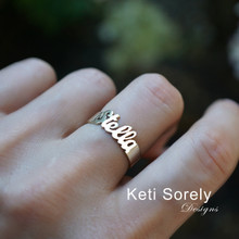 Personalized Name Ring  - Choose Your Metal