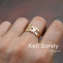 Double Name Ring with Heart  - Choose Your Metal