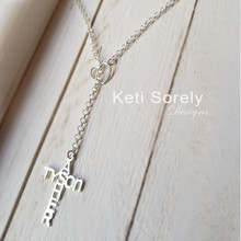 Cross Lariat Necklace Names - Yellow, Rose or White Gold