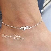 Arrow Infinity Charm  Anklet With Your Initial  - Choose Metal
