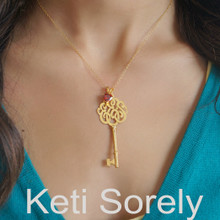 Red Ruby & Key Pendant With Initials - Yellow Gold