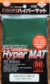 KMC Hyper MAT Green