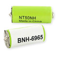 MOTOROLA NLN6965A NiMH 500mAh Two-way Battery