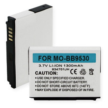 BLACKBERRY 9530 and STORM LI-ION 1300mAh Cellular Battery