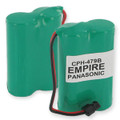 PANASONIC HHR-P506 NMH 1500mAh Cordless Battery