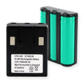 SONY BP-T23 NiMH 1200mAh Cordless Battery