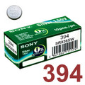 Sony 394/SR936 Silver Oxide Button Battery 1.55V - 50 Pack + FREE SHIPPING!