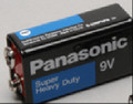 Panasonic 9V Heavy Duty 96 Pack (48 Cards - 2 Batteries Per Card) + FREE SHIPPING!