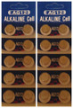 AG12 / LR43 Alkaline Button Watch Battery 1.5V - 20 Pack - FREE SHIPPING