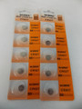 BBW CR927 3V Lithium Coin Battery 10 Pack -  FREE SHIPPING!