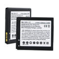 HTC BM65100 3.7V 2100mAh LI-ION BATTERY + FREE SHIPPING