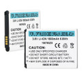 LG BL-52UH 3.8V 1800mAh LI-ION BATTERY + FREE SHIPPING