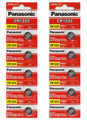 Panasonic CR1220 3V Lithium Coin Battery - 10 Pack + FREE SHIPPING!