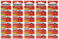 Panasonic CR1220 3V Lithium Coin Battery - 100 Pack + FREE SHIPPING!