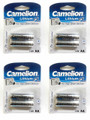 Camelion AA  Lithium 1.5V Batteries 8 Pack Retail + FREE SHIPPING!
