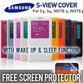 S-VIEW Flip Cover - For all Models - Galaxy S3 S4 S5 NOTE 2 NOTE 3