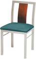 Grand Rapids Chair 310 Jill Steel Chair with Upholstered Seat