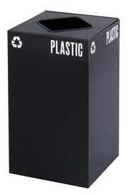 Safco 2981BL  Public Square Black Base 25 Gallon Recycle Bin