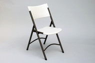 RC400 Heavy Duty Plastic Folding Chair with Steel Frame 4 Pack