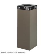 Safco 2984 Public Square Base 42 Gallon